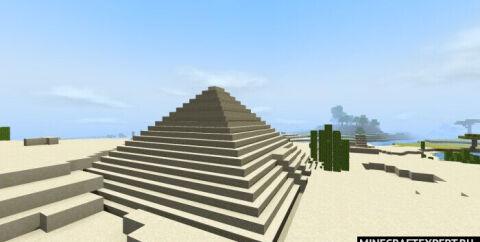 Generated Desert Structures [1.16] (новые постройки в пустыне)