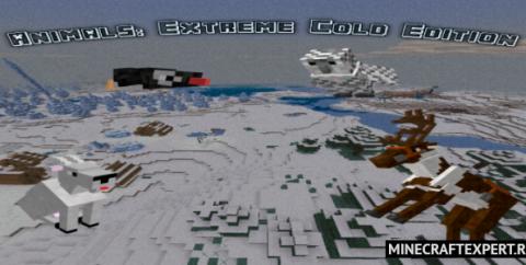 Animals! Extreme Cold Edition [1.16] ( северные олени, совы, козы)