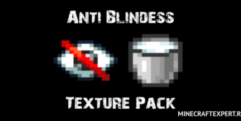 Anti-Blindness [1.16] [1.15] [1.14] (Анти-слепота)