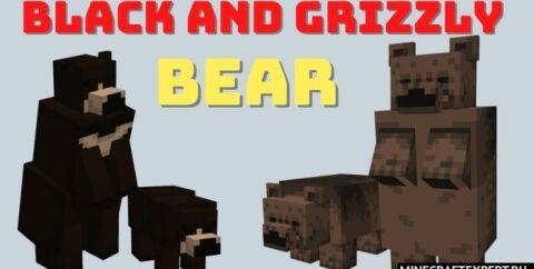 Black and Grizzly Bear [1.17] — черные медведи и гризли