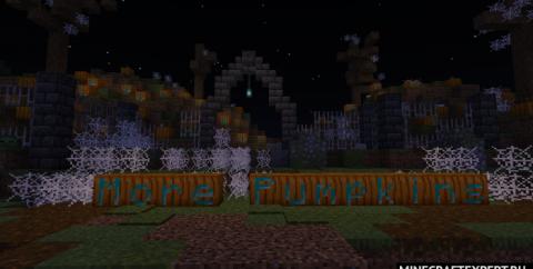 More Pumpkins [1.17] — 200 видов тыкв
