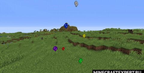 Воздушные шары [1.16.5]