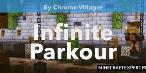Карта Infinite Parkour [1.17] — бесконечный паркур