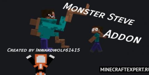 Monster Steve [1.17] [1.16] [1.14] — стив-великан