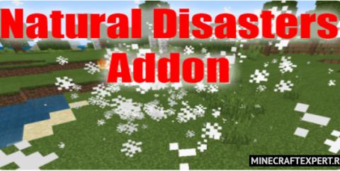 Natural Disasters [1.16] (бедствия)