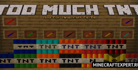 Too Much TNT [1.16] — слишком много динамита