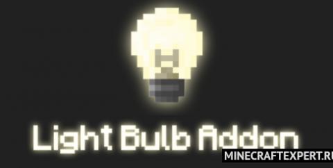 Light Bulb [1.17] — не разрушаемая лампочка