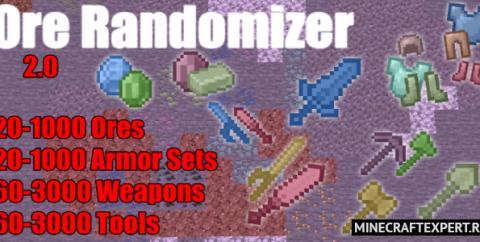 Ore Randomizer [1.16] (1000 новых руд)