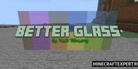 Better Glass+ [1.17] [1.16]