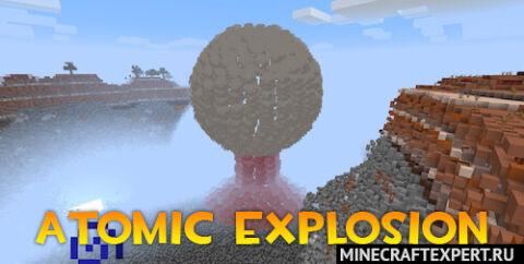 Atomic Explosions [1.16.3] (ядерная бомба в Майнкрафт)
