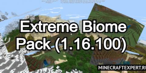 Extreme Biome [1.17] [1.16] — новые биомы