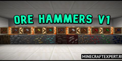 Ore Hammers [1.16] — Молоты 3×3
