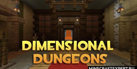 Dimensional Dungeons  [1.16.4] [1.15.2] (процедурно генерируемые подземелья)