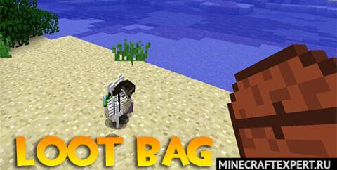 Loot Bag [1.16.5] [1.15.2] [1.12.2] (сумка со случайным лутом)
