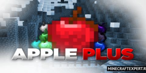 Apple Plus [1.16] — мод на волшебные яблоки