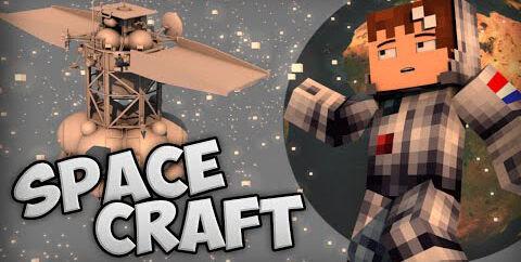 Spacecraft Mod 1.7.10