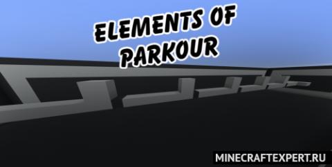 Элементы паркура [1.12.2]