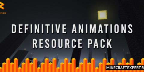 Definitive Animations [1.16] (анимированные блоки)