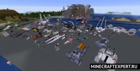 Star Wars Mobs [1.16.5] — транспорт и мобы