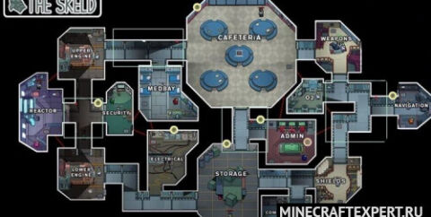 The Skeld из Among Us [1.8.9] (мини-игра)