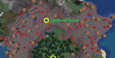 Сиды с Грибным биомом, высокими горами и тайгой [1.16.5]