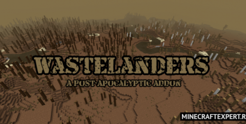 WasteLanders [1.16] (пустошь)