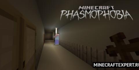 Minecraft: Phasmophobia [1.17]