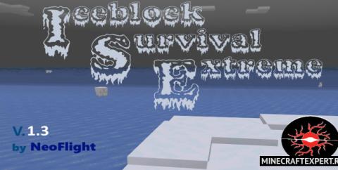 Iceblock [1.16] (ледяная ловушка)