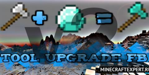Tool Upgrade FB [1.17] [1.16] — улучшение инструментов и брони