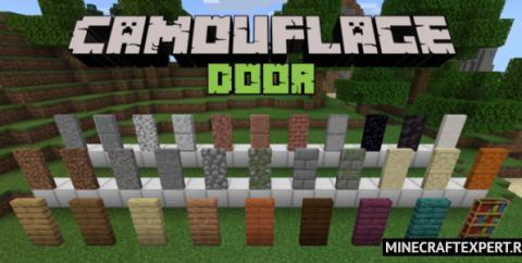 Camouflage Door [1.16] (камуфляжные двери)