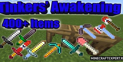 Tinkers' Awakening [1.16] (400 инструментов)