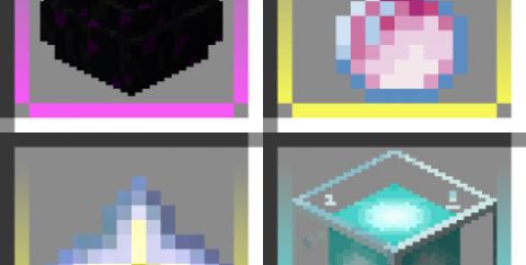 Item Borders [1.17.1] [1.16.5] — отображение редкости предмета