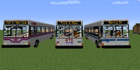 Moonspire Metropolitan Motors Pack [1.12.2] (Городские автобусы в Майнкрафт)
