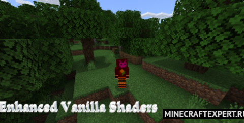 Enhanced Vanilla Shaders [1.17] [1.16]