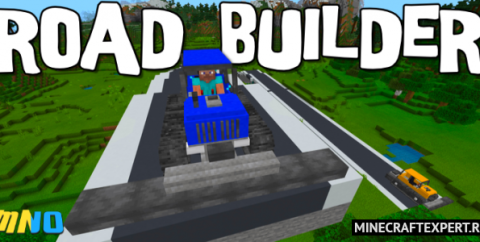 Road Builder [1.16] (прокладчик дорог)