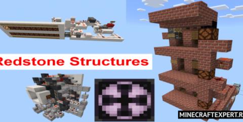 Redstone Structures [1.16] (50 редстоун механизмов и схем)