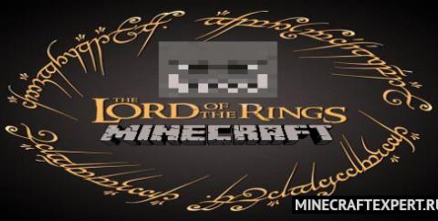 Lord Of The Rings Craft [1.17] — Властелин колец в Майнкрафт