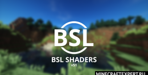 BSL Shaders [1.16.4] [1.15.2] [1.14.4] [1.12.2]