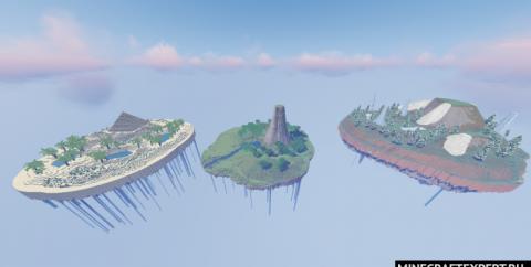 Три летающих острова [1.17]