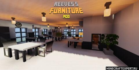 Reeves's Furniture [1.15.2] [1.14.4] (современная мебель и аксессуары)