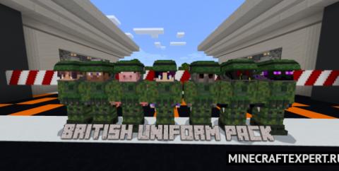 British Army Uniforms [1.17] — камуфляжная одежда