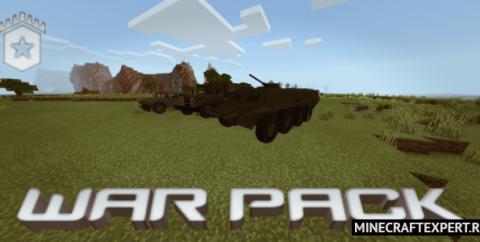 Morningstar War [1.16] (военные машины и оружие)