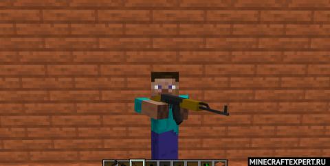 Guns Galore [1.16.5] [1.15.2] — грозное оружие