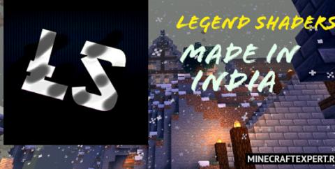 Legend shaders [1.16] (шейдер для слабых телефонов и планшетов)