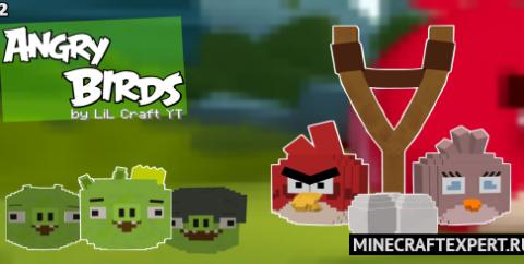 Angry Birds [1.16] — злые птички и жадные свиньи