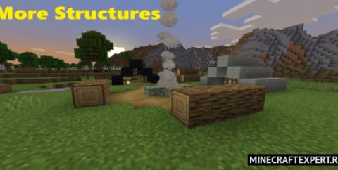 More Simple Structures [1.16] (еще больше построек)