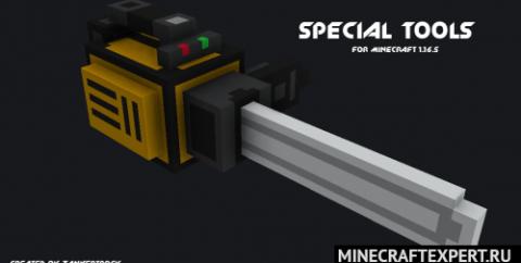 SpecialTools [1.16.5] — специнструмент