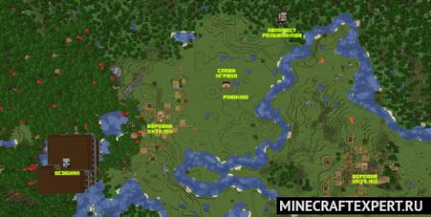 Сид на две деревни, лесной особняк и аванпост [1.16.5]