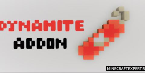 Dynamite Projectile [1.16] (динамитная шашка)