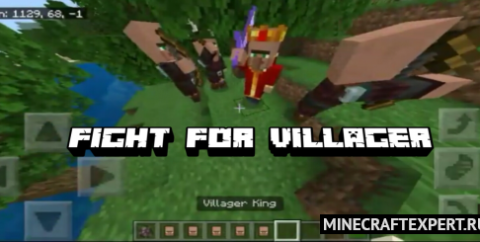 Fight For Villager [1.17] [1.16] — жители-бойцы